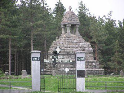 mackov-kamen
